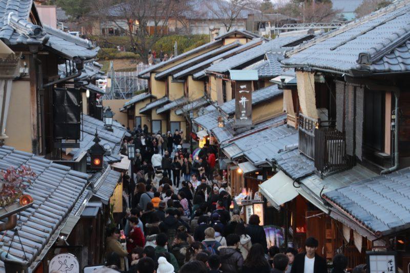 gion kyoto by vivre a tokyo visiter le japon découvrir le japon visiter kyoto