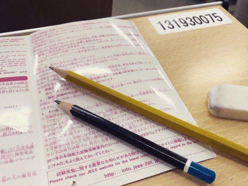 La convocation et le matériel pour le JLPT, vie à Tokyo