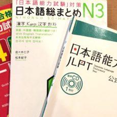 Les livres de préparation au JLPT, expatriation à Tokyo