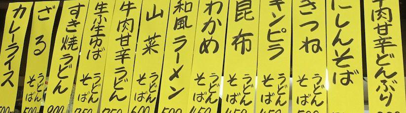 Catégorie mode d'emploi, Vivre à Tokyo