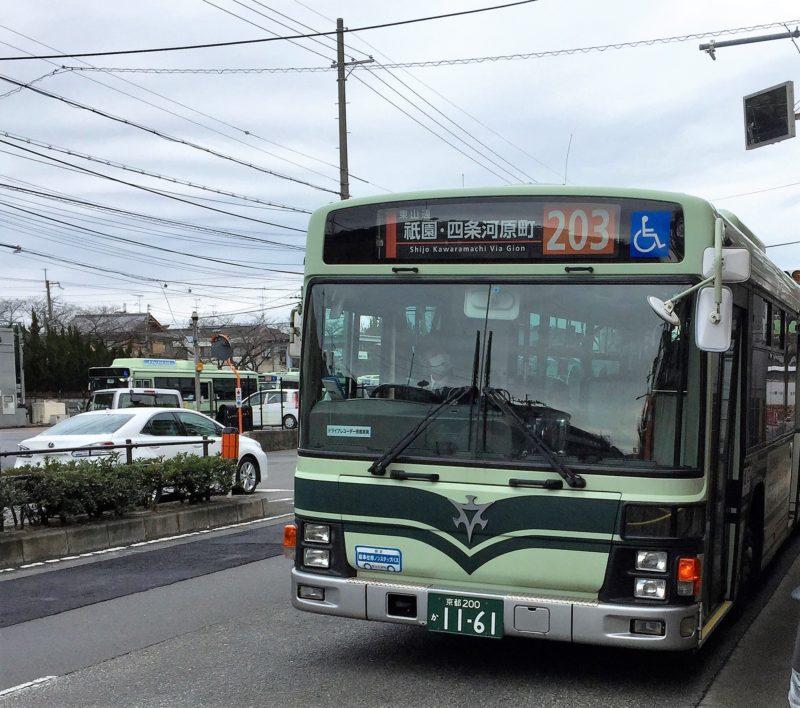 bus Kyoto visiter Kyoto découvrir le Japon visiter le Japon Kyoto nos conseils pratiques pour se déplacer