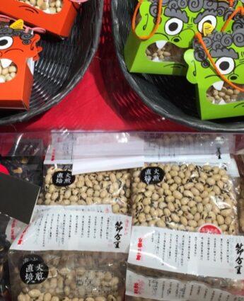 Setsubun au Japon , vie à Tokyo, visiter tokyo, expatriation tokyo, vivre a tokyo, tokyo en hiver