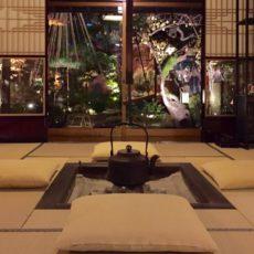 Le cadre exceptionnel de la Tofuya Okai,restaurant à Tokyo