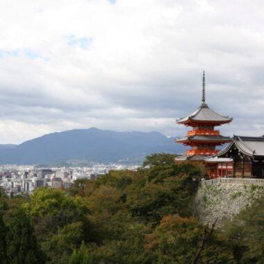 Kyoto by vivre a tokyo visiter le japon découvrir le japon visiter Kyoto nos incontournables