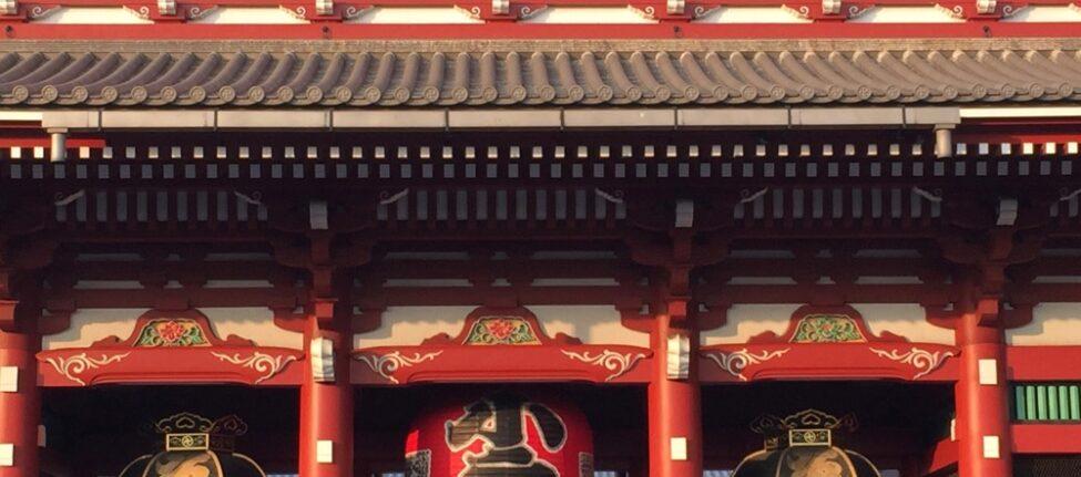 Le temple Senso-ji à Asakusa, visiter Tokyo, visiter le japon, français a tokyo