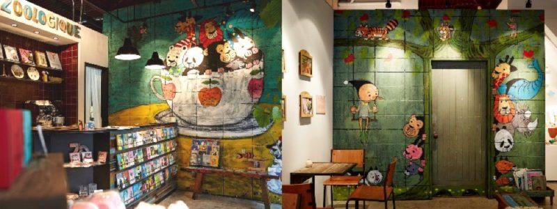 Le café zoologique à Osaka, Visiter Tokyo et le Japon