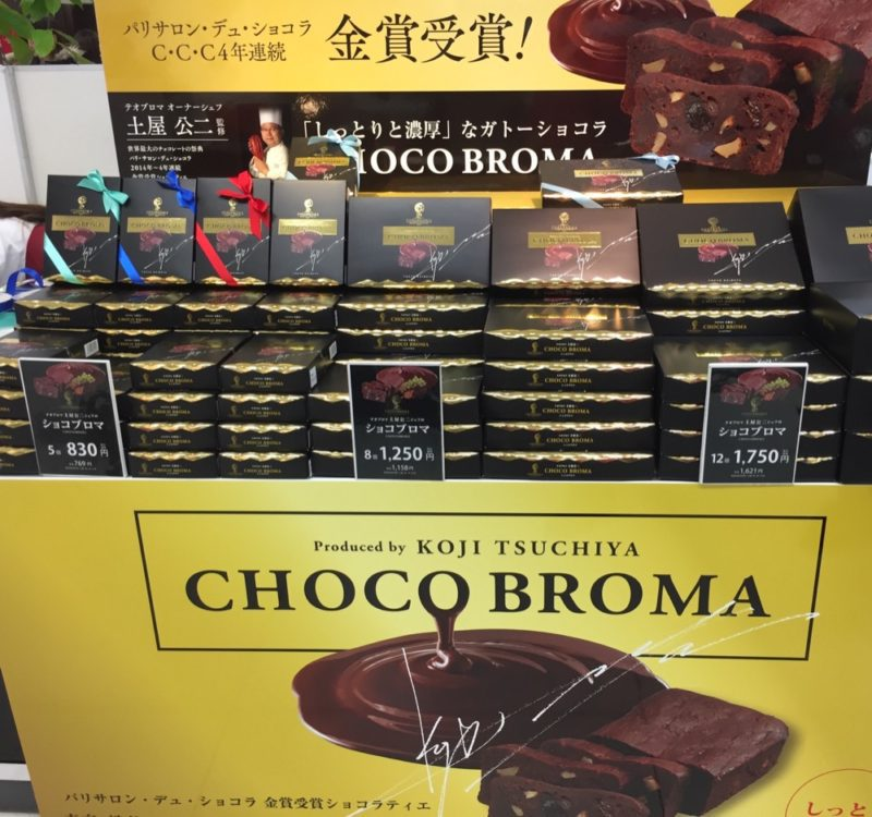 Le stand Choco Broma, st valentin, expatriation à Tokyo