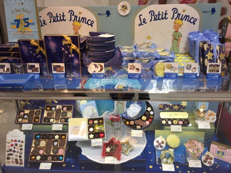 On craque pour une boîte de chocolat Le petit Prince ? expatriation à Tokyo