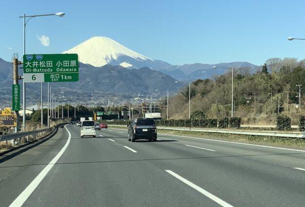 conduire au japon, traduction de permis de conduire, vivre à tokyo, visiter le japon