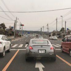 Conduire au Japon, expatriation à Tokyo