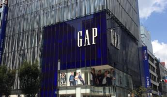 Gap Flagship Ginza, Tokyo, shopping Tokyo, expatriation Tokyo, vêtements pour enfant Tokyo, visiter tokyo