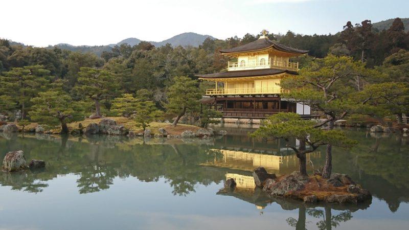 kinkakuji pavillon d'or Kyoto visiter le japon découvrir le japon visiter Kyoto nos incontournables
