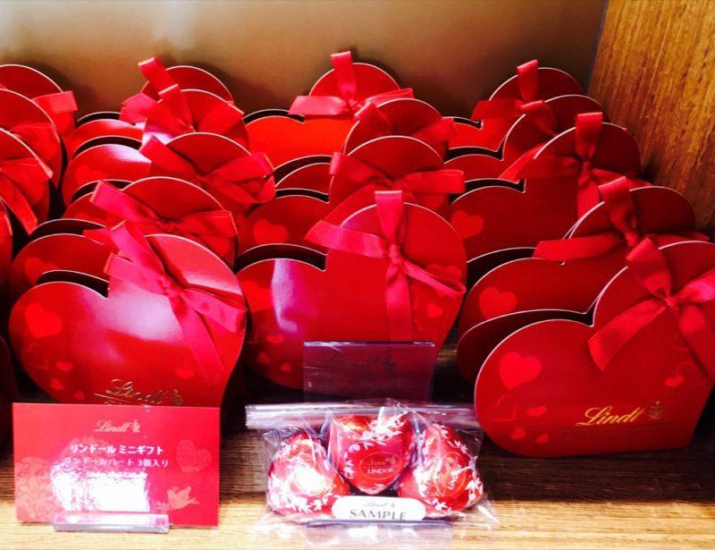 Le chocolat Lindt à Tokyo, St valentin, expatriation à Tokyo