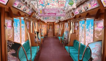 Ginza sen, Ginza Line, Tokyo, Visiter Tokyo, Expatriation Tokyo, Bons plans Tokyo, Vivre à Tokyo