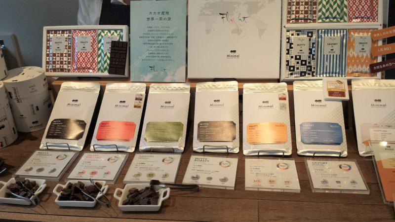 minimal bean to bar chocolate, visiter tokyo, boire un chocolat chaud à Tokyo, expatriation à Tokyo