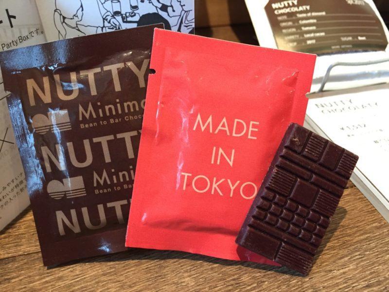 Le chocolat fabriqué à Tokyo chez Minimal, expatriation à Tokyo