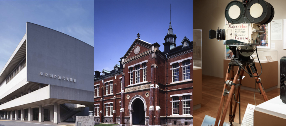 Le musée national d'Art moderne, visiter Tokyo et le Japon