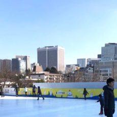 les patinoires à Tokyo, vivre à Tokyo