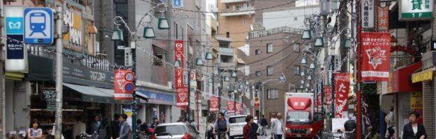 La rue Kamiyamacho, visiter Tokyo