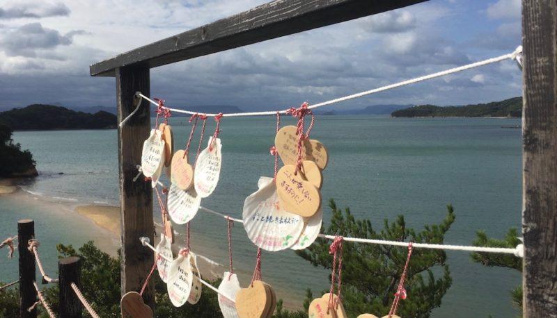 Entre terre et mer à Shodoshima, visiter le Japon, vivre a tokyo