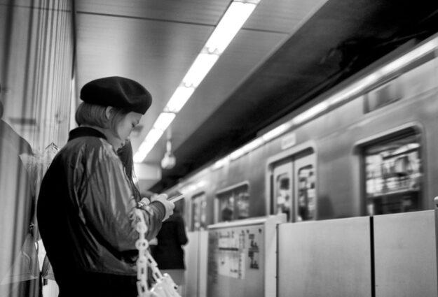 téléphoner depuis le Japon visiter le Japon visiter Tokyo expatriation Tokyo