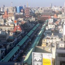 La vue d'Asakusa depuis le café de l'Office du Tourisme visiter Tokyo visiter le Japon