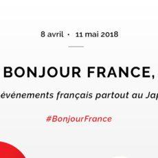 Bonjour France 2018, visiter Tokyo, Expatriation Tokyo, Vivre à Tokyo