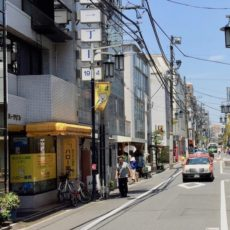 Habiter entre yoyogi et shibuya, expatriation à tokyo, vivre à tokyo
