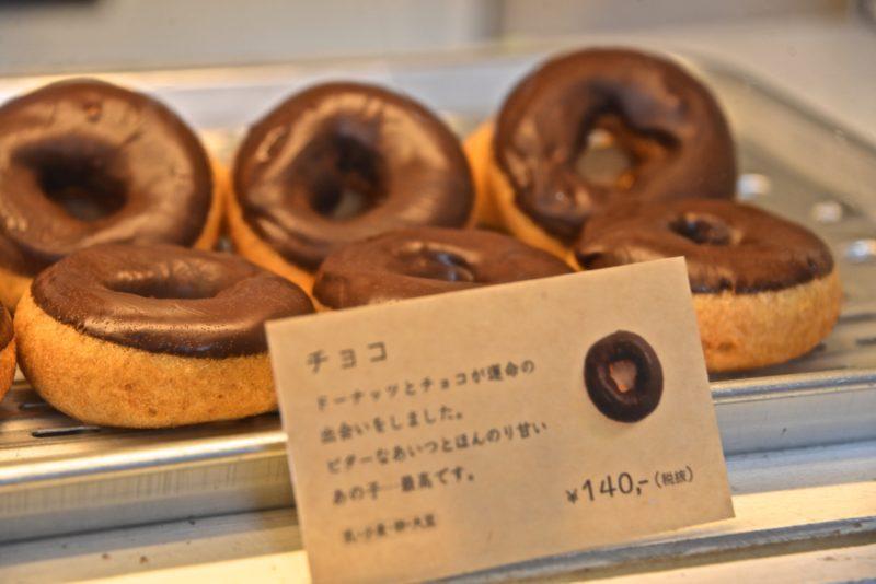 manger des doughnuts à Tokyo, Donuts à Tokyo, Visiter Tokyo, Expatriation Tokyo, Vivre à Tokyo