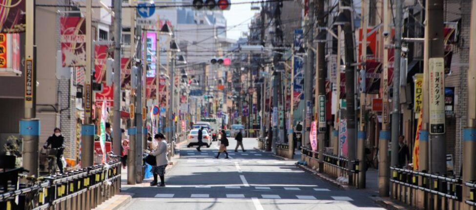 itabashi, tokyo, Lycée Français Tokyo, Visiter Tokyo, Expatriation Tokyo, Vivre à Tokyo