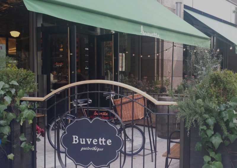 Le restaurant Buvette au pied du Tokyo Midtown Hibiya, expatriation à tokyo, visiter à tokyo