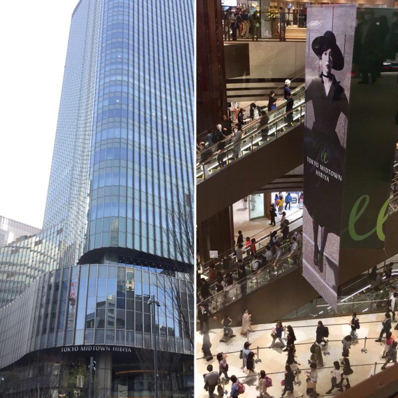A l'extérieur et à l'intérieur du Tokyo Midtown Hibyia, expatriation à tokyo, visiter tokyo