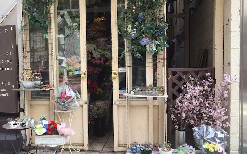 Sakura, Un fleuriste à Omotesando, visiter Tokyo, Expatriation à Tokyo