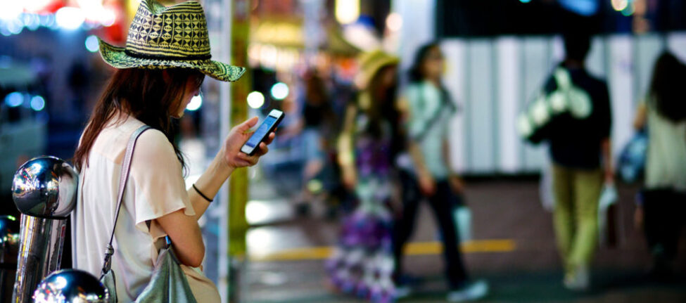 wifi à tokyo, internet japon, sinkdd, visiter tokyo, expatriation tokyo, vivre à tokyo, visiter le japon