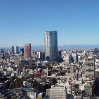 Habiter à Tokyo, vivre à Tokyo, expatriation Tokyo, Visiter Tokyo