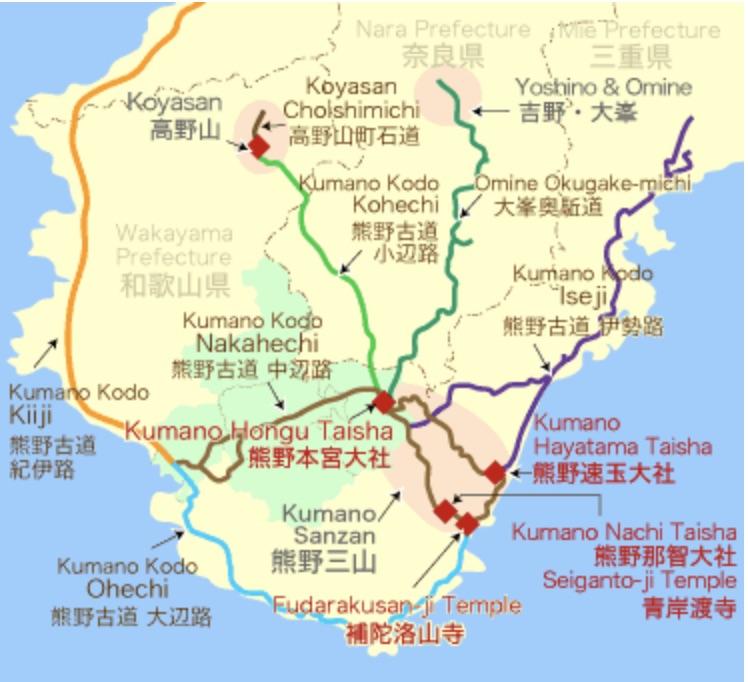 La carte de la région de Koya san, Kumano Kodo, Yoshino, visiter le Japon