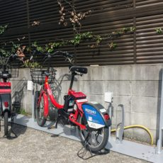 louer un vélo à tokyo docomo cycle, bike sharing tokyo, expatriation tokyo, visiter tokyo, vivre a tokyo