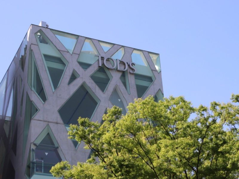 L'immeuble Tod's à Omotesando, Tokyo, vivre à tokyo, visiter tokyo