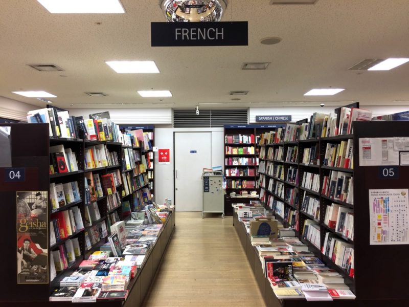 Kinokuya Tokyo, librairies internationales Tokyo, livre en français, vivre à tokyo, expatriation à tokyo, visiter tokyo