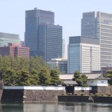 Le palais impérial et Marunouchi, visiter tokyo, vivre à tokyo