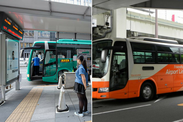 aéroport international de Narita Tokyo, bus tokyo, train tokyo narita, vivre à tokyo, visiter tokyo, expatriation tokyo