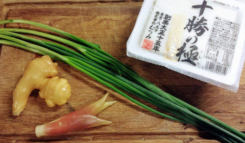 cuisiner le tofu, tofu, recette japonaise, vivre a tokyo, expatriation tokyo, visiter tokyo