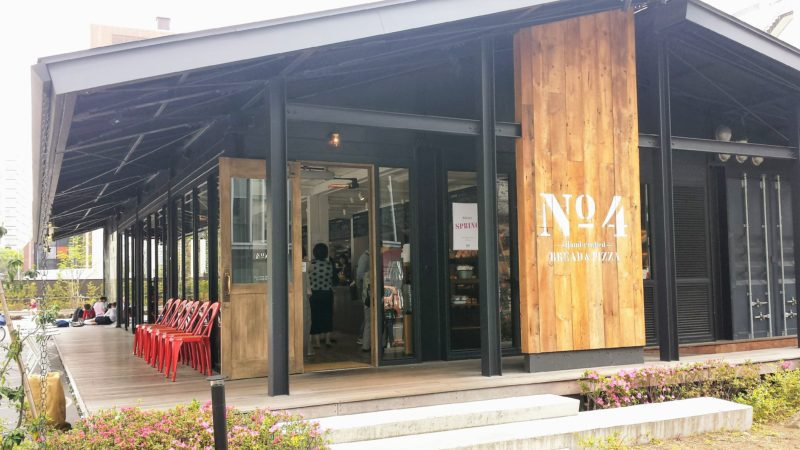 No.4 tokyo, restaurant terrasse tokyo, tokyo, terrasse tokyo, tokyo, vivre à tokyo, visiter tokyo, expatriation tokyo, sortir à tokyo