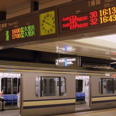 Narita Express, Skyliner, train de Narita à Tokyo, aéroport international de Narita Tokyo, bus tokyo, train tokyo narita, vivre à tokyo, visiter tokyo, expatriation tokyo