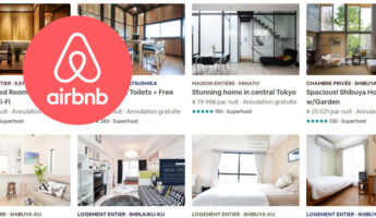 airbnb, airbnb japon, airbnb tokyo, hébergement tokyo, vivre a tokyo, visiter le japon, visiter tokyo, français à tokyo