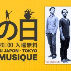 fête de la musique Tokyo 2018, institut français tokyo, expatriation tokyo, français à tokyo, vivre à tokyo