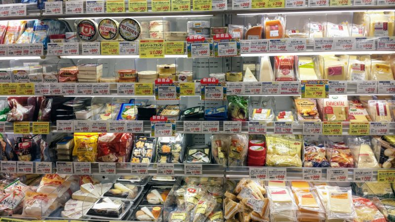 fromage à tokyo, cheese tokyo, acheter du fromage à tokyo, expatriation tokyo, vivre a tokyo, visiter tokyo, budget tokyo