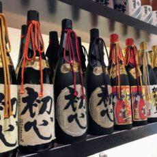nihonshu tokyo, sake japon, alcool japonais, vivre a tokyo, expatriation tokyo, visiter tokyo