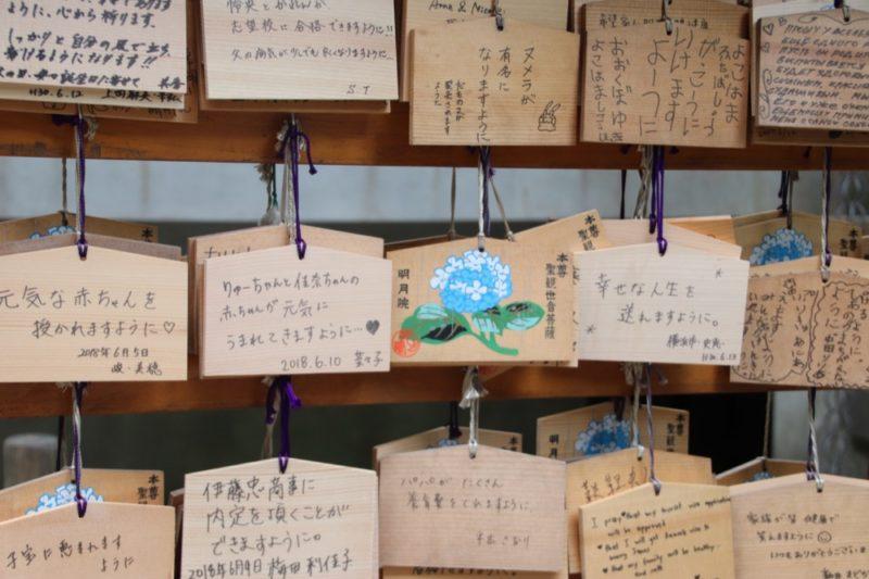 Meigetsuin © Vivre à Tokyo