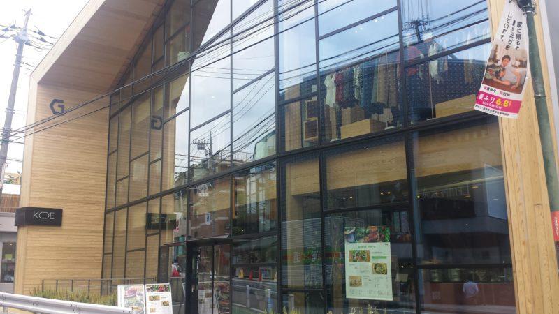 jiyugaoka, koe jiyugaoka, koe green, marie claire street, tokyo, vivre a tokyo, visiter tokyo, expatriation tokyo, français à tokyo